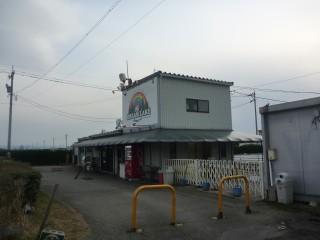 P1000754.JPG